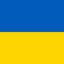 Наука Украины